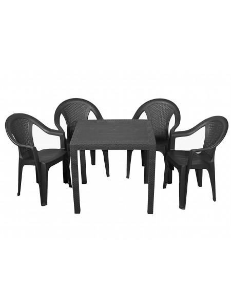Набор Progarden King 4 кресла Ischia антрацит