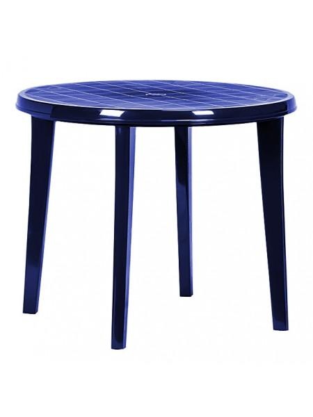 Стіл Curver Lisa синій